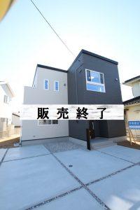 恩田小校区 新築建売岬3丁目3号地